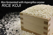 Japanese traditional fermented food ingredient - rice koji which can use for confectionery processing