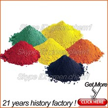 Factory hot sale 95% iron oxide black pigment powder and yellow pigments with iron oxide hs code for pavers/concrete/bricks