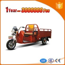electric tricycle spare parts three wheel motorcycle for cargo