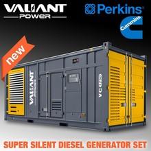 New design price of 1000kva diesel generator