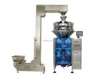 Automatic nitrogen preço máquina de embalagem vertical para lanche
