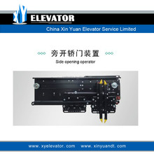 XY Elevator VVVF Car Door Motor