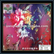 100% jacquard polyester printed fabric curtains and draperies