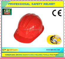 CE proved safety helmet AMY-9 III TYPE