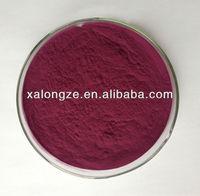 natural raspberry ketone made in china / natural raspberry ketone 15% powered
