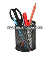 Promotional metal mesh pen holder/stationery holder