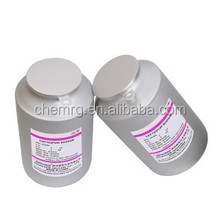 ceftriaxone sodium for injection 1g/antibiotic ceftriaxone/antibiotic drug names/ceftriaxone