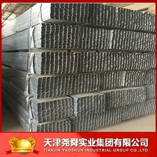 High quality steel pipe 40mm diameter manufacturers
