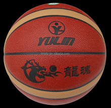 High quality game size 7 moisture absorption basketball