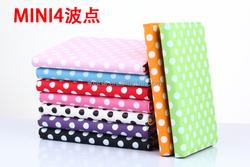 Polka Dot 360 Rotation PU Leather Case For iPad Mini 4 Smart Stand Cover