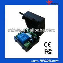 New develop best package box rf 24v relay