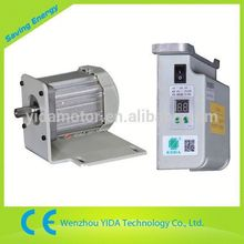 High quality low price folding machines geared motor