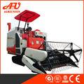 Cosechadora de arroz / mini cosechadora de arroz