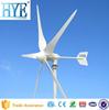 1000W small wind turbine generator good price for sale
