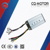 Brushless Motor Controller BLDC differential speed controll 60V 1500watts
