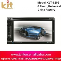 Auto2 din high definition touch screen car stereo with USB/GPS/BT/MP3