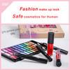 New arrival eyeshadow cosmetic set essential makeup eyebrow brush