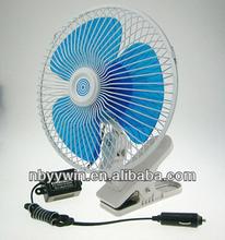DC 12v mini car fan