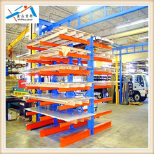 Double side Cantilever steel rack ,steel pipe storage rack system