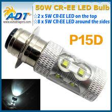 P13W, H16(5202), PSX24, PY24W,PSX26W,PW24W p15d 50w high power led chip super white