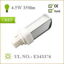 UL 4W led side light G24 G23 led PL lamp 10W cfl replacement
