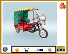 Auto rickshaw electric passenger 3 wheels motorcycle