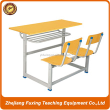 prices for school furniture