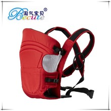Baby carrier Price lower and Quality better than other factory