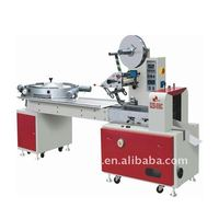 High Speed Pillow Candy Packing machine