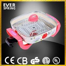 electric kitchen electronic frying fan