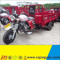 150cc 1.1*1.5m 1.1*1.6m China Cargo Tricycle