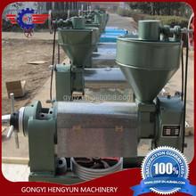 small olive oil mill/mini oil mill plant/soybean oil mill machine
