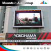 Outdoor P16 RGB Full Color LED Display Video