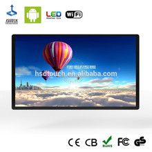 55inch wall-mount Android kiosk multimedia price