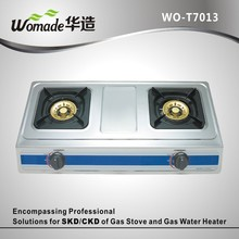 table lpg gas stove parts