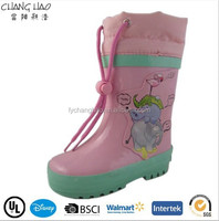 (CH-3103) rubber children rain boot stylish kid shoes alibaba shoes