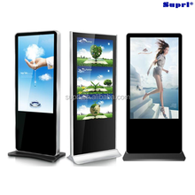 "84"" Big Size LCD Digital signage monitor"
