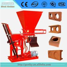 china clay brick making machine Eco Brava ecological clay brick making machine , new technology product in china