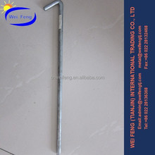 Galvanized Tent Pegs for Camping