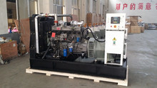 80kva open type water powered electric generator sale