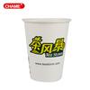 colorful carton design attractive personality coffee paper cup