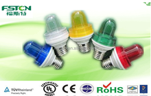 Multicolor Blue/Red/Yellow/Green Changing Strobe Lamp, Outdoor Christmas Decorative Led Strobe Light