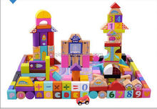 2015 New Wooden Baby Toys/ 142Pcs Numeral Building Blocks Toy+36PCS Paper Puzzle QM-BW002
