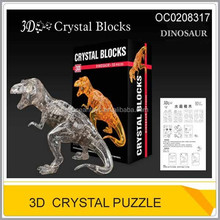 Hot sale 3d crystal jigsaw puzzle two colors assorted toy puzzle for kids OC0208317