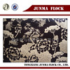 Coffee and beige flower pattern flocked flower car seat cover