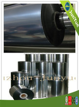 Antistatic shielding film roll material