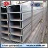 building material u profile steel, u channel steel dimension