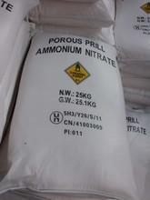 NH4NO3 Porous Prills Nitrate PPAN for Mining