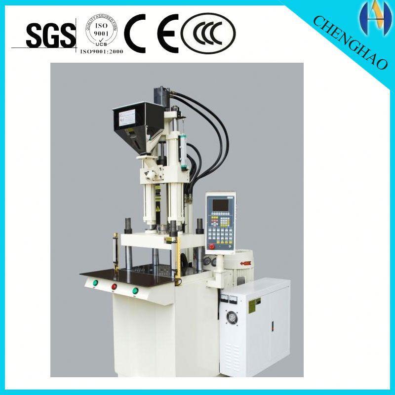 sting printing machine
