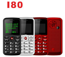 Old man gift mobile phones